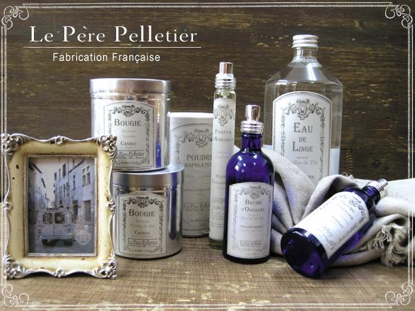 pelletier_1.jpg