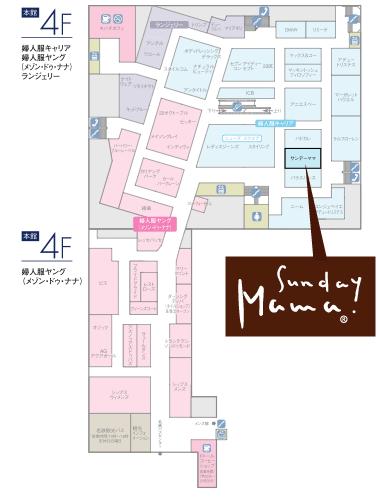 名鉄本店4階フロアガイド