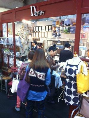 第75回 東京インターナショナル・ギフト・ショー Spring2013